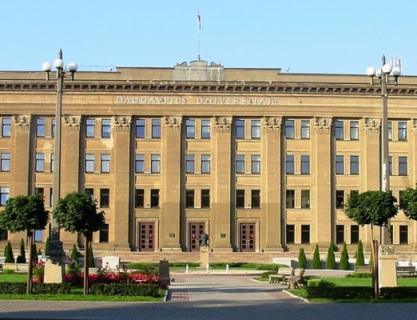 Informatīvs pasākums Daugavpilī par iespējām inovāciju infrastruktūras centros